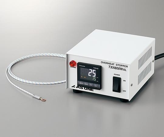 アズワン(AS ONE) 温度過昇防止器 (アラート用出力付) 本体(3-6824-01)