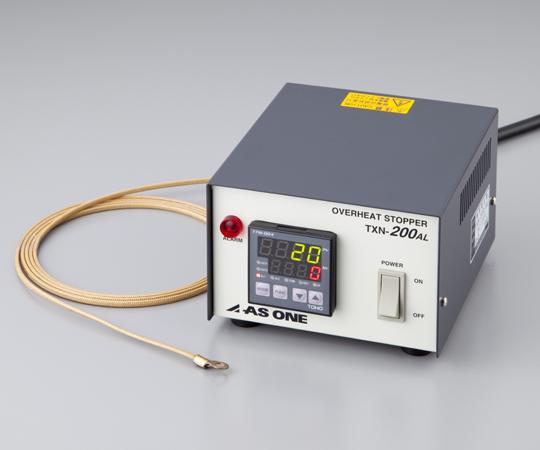 アズワン(AS ONE) 温度過昇防止器 TXN-200AL(1-4112-01)