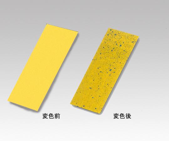 アズワン(AS ONE) 感水試験紙 500×26mm(2-1631-03)