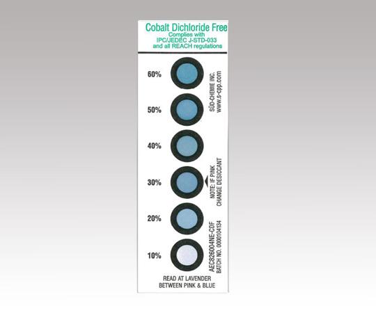 アズワン(AS ONE) 湿度インジケーターカード MX56789(1-4000-02)