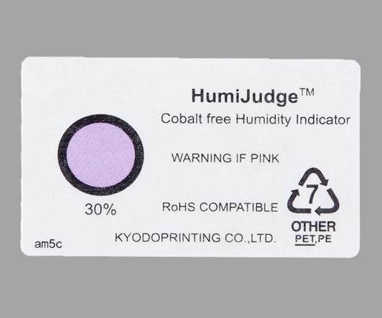 アズワン(AS ONE) 湿度インジケータ KP-COF-HIC30(1-2358-01)
