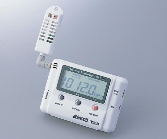 アズワン(AS ONE) おんどとり 大気圧・温度・湿度データロガー TR-73U(1-9822-01)