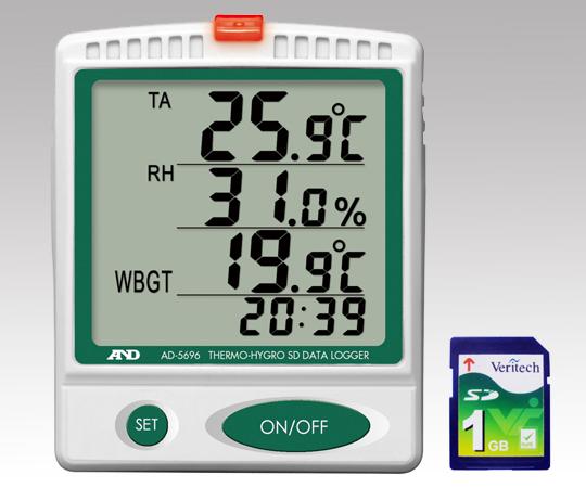 アズワン(AS ONE) デジタル温湿度SDデータロガー(1-2400-01)