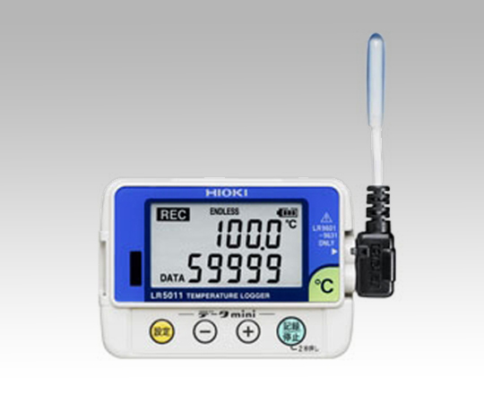 アズワン(AS ONE) データミニ LR5011/温度ロガー(1-5840-32)