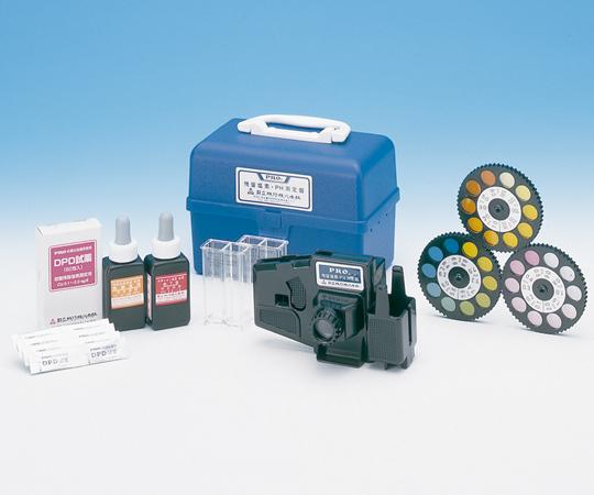 アズワン(AS ONE) 水質検査器 DPD+pH(2-5819-01)