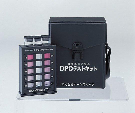 アズワン(AS ONE) 残留塩素測定器 DPDテストキット(6-8516-22)