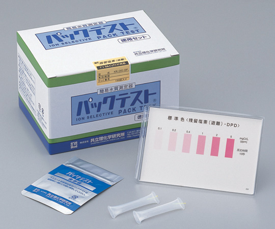 アズワン(AS ONE) パックテスト(R) りん酸・りん酸態りん KR-PO4 徳用セット(1-9595-15)