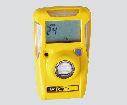 アズワン(AS ONE) ONE) アズワン(AS 酸素警報器 酸素警報器 BWC2-X(1-9980-11), Sマート:c76987d8 --- m.vacuvin.hu