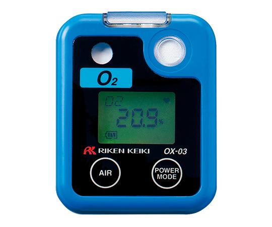 アズワン(AS ONE) ポケッタブル酸素モニター OX-03(1-7994-11)