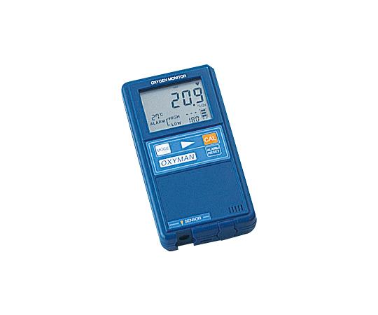 アズワン(AS ONE) 酸素モニタOXYMAN センサー内蔵型(1-5664-21)