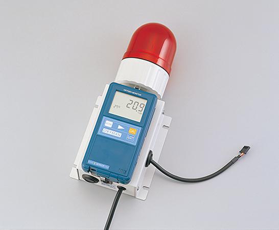 アズワン(AS ONE) 酸欠警報ユニット センサー分離型 回転灯ケーブル付け(10m)(1-5391-14)