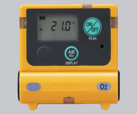アズワン(AS ONE) 装着型ガス濃度計 0~25vol%(25~50vol%)(1-8793-11)