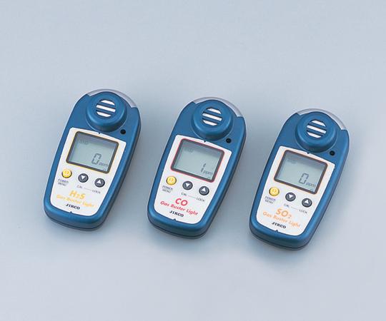アズワン(AS ONE) ガスバスターライト 一酸化炭素(1-8454-02)