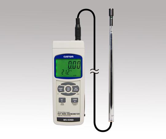 アズワン(AS ONE) デジタル風速計 WS-03SD(1-6398-02)