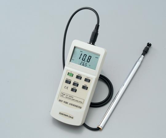 アズワン(AS ONE) デジタル風速計 CW-60(1-6398-01)
