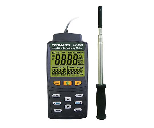 アズワン(AS ONE) 熱線式風速計 TM-4001(3-6242-01)