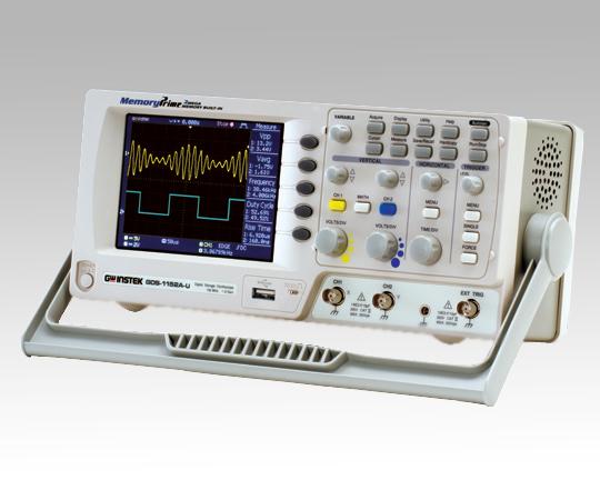 アズワン(AS ONE) デジタルオシロスコープ GDS-1052-U(1-3884-04)