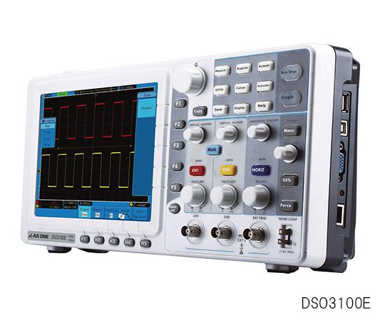 アズワン(AS ONE) デジタルストレージオシロスコープ 50MHz(3-6700-01)