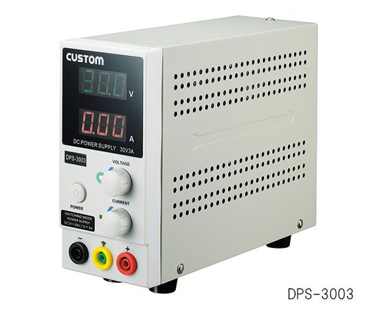 アズワン(AS ONE) 直流安定化電源 30V-3A DPS-3003(2-8612-05)