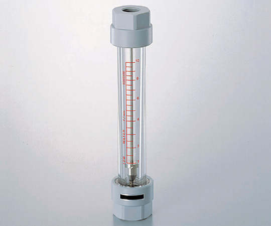 アズワン(AS ONE) 流量計FC-A20(アクリルテーパー管) 11-B2(6-6075-01)