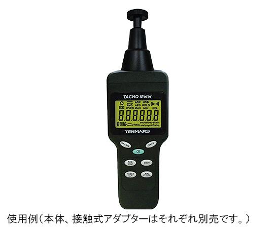アズワン(AS ONE) 回転計 TM-4100(本体)(3-6241-01)