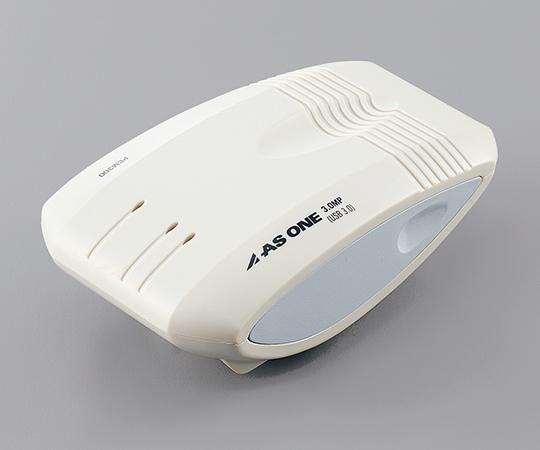 アズワン(AS ONE) 顕微鏡用高速通信デジタルカメラ(USB3.0) 500万画素(3-6691-02)