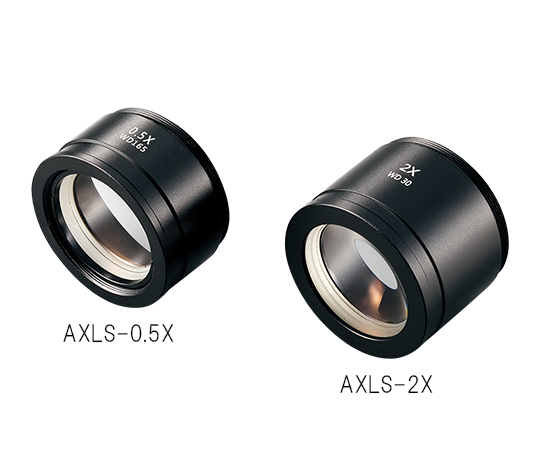 アズワン(AS ONE) 実体顕微鏡用オプションレンズ 2×(3-6354-02)