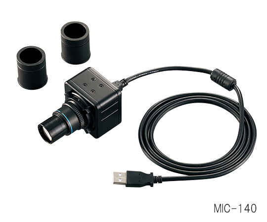 アズワン(AS ONE) デジタル顕微鏡カメラ 130万画素 MIC-139(3-6359-01)