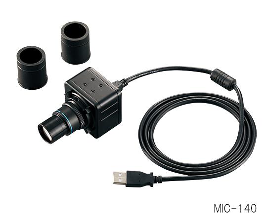 アズワン(AS ONE) デジタル顕微鏡カメラ 200万画素 MIC-140(3-6359-02)