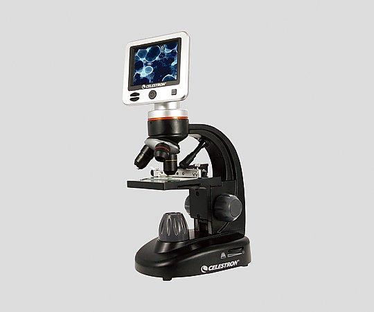 アズワン(AS ONE) 液晶デジタル顕微鏡(生物顕微鏡) CE44341(2-6681-01)