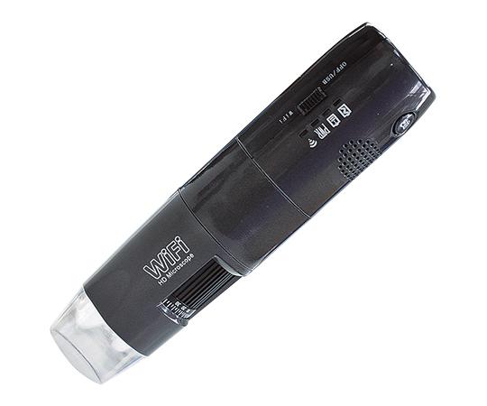 アズワン(AS ONE) デジタルマイクロスコープ(Wi-Fi機能付き) hidemicronpro2(3-5142-01)