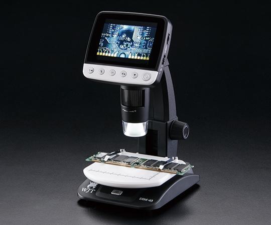 【国際ブランド】 アズワン(AS ONE) LCDマイクロスコープ DIM−03 実体顕微鏡 230×147×110(2-4338-11):タニックスショップ 店-その他