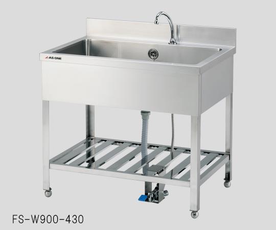 アズワン(AS ONE) 流し台(フットペダル式) FS-W450-430 水栓1個(2-721-03) 【運賃別途】