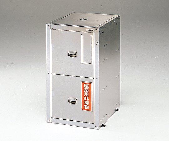 アズワン(AS ONE) セフティキャビネットFX ベース(3-5823-17)