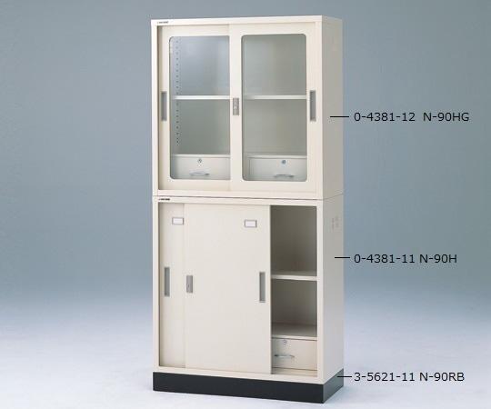 アズワン(AS ONE) 耐薬引違保管庫 スチール戸(引出付) 880×400×880mm(0-4381-11)