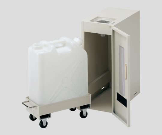 アズワン(AS ONE) 廃液容器保管庫 収納数2(2-712-02)