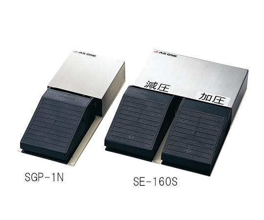 【激安大特価!】 アズワン(AS ONE) ONE) グローブボックス内圧調整装置(フットスイッチ式) 加圧/減圧(3-6505-02), ハマタマチョウ:ce16e39d --- business.personalco5.dominiotemporario.com