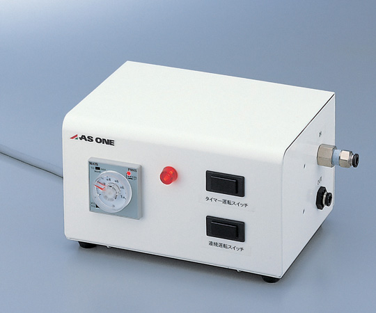 アズワン(AS ONE) ガスパージユニット TNP-01(1-7543-01)
