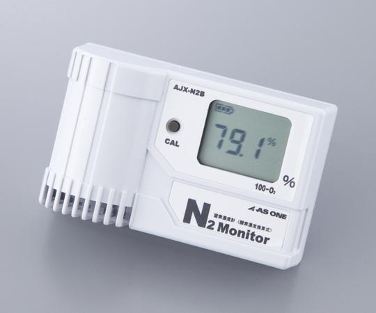 アズワン(AS ONE) 窒素濃度計 センサー内蔵型(2-7925-11)