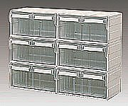 アズワン(AS ONE) HA5小型引出セット HA5-S071 495×192×372mm (3-275-06)