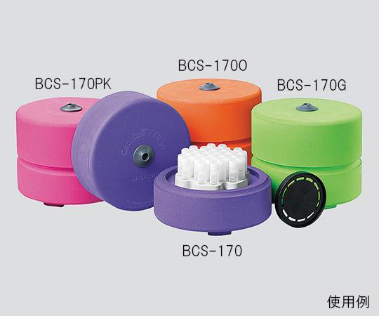 アズワン(AS ONE) アルコールフリー細胞凍結コンテナー CoolCell FTS30 ピンク(3-6263-08)