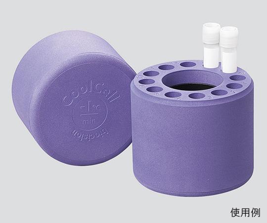 アズワン(AS ONE) アルコールフリー細胞凍結コンテナー CoolCell 5mL LX 紫(3-6263-09)