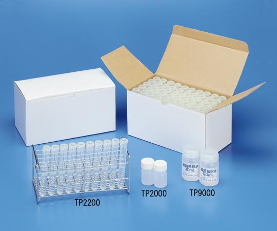 アズワン(AS ONE) 滅菌希釈水 TP2200 9mL(試験管型)(1-9488-03)