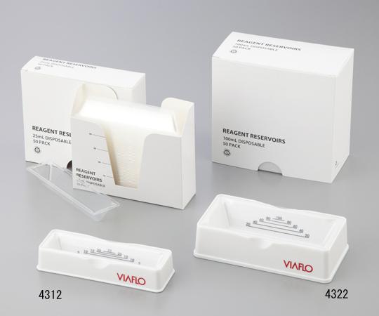 アズワン(AS ONE) 試薬リザーバー4312 50枚/箱×4箱(1-4967-03)