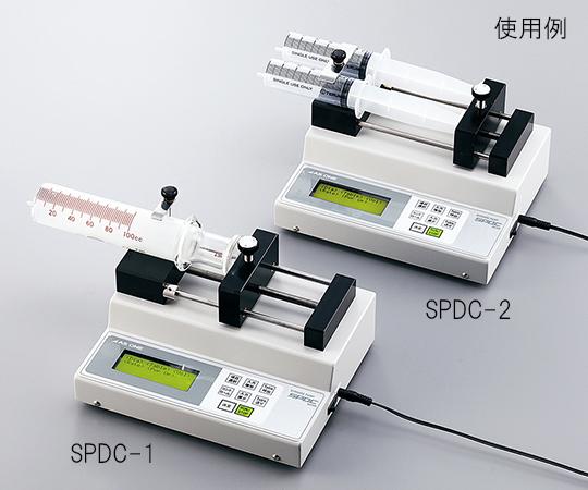 アズワン(AS ONE) シリンジポンプ デジタル制御タイプ シリンジ掛数 2本(3-6811-02)
