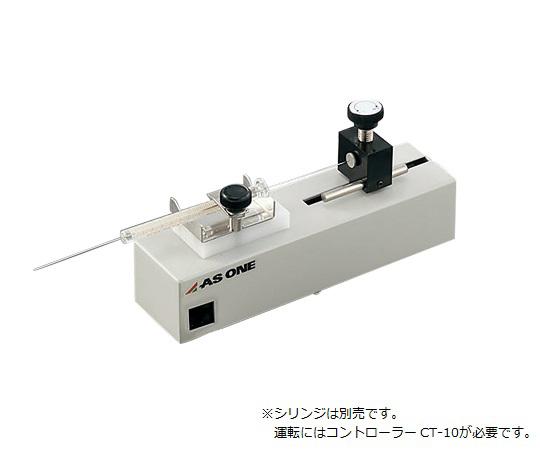 アズワン(AS ONE) シリンジポンプリモコンタイプ ドライブ部 MR-1(1-7608-23)