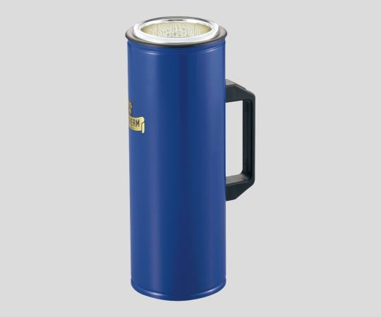 アズワン(AS ONE) デュワーフラスコ 細口シリンダー型 グリップ付 G12C 1500mL(4-5328-08)