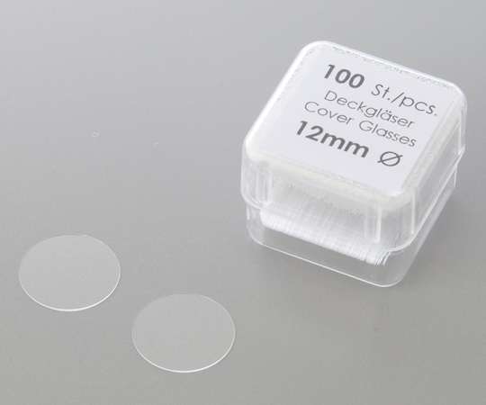 アズワン(AS ONE) 丸型カバーグラス No.0111650 φ25mm 100枚×10箱入(1-878-05)