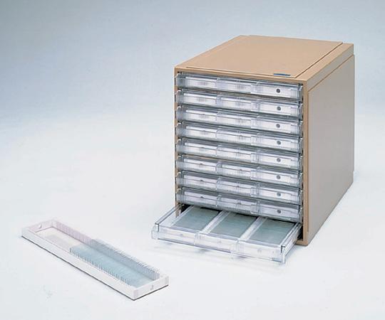 アズワン(AS ONE) オペクト整理箱 本体 9段 304×450×400mm(2-159-01)
