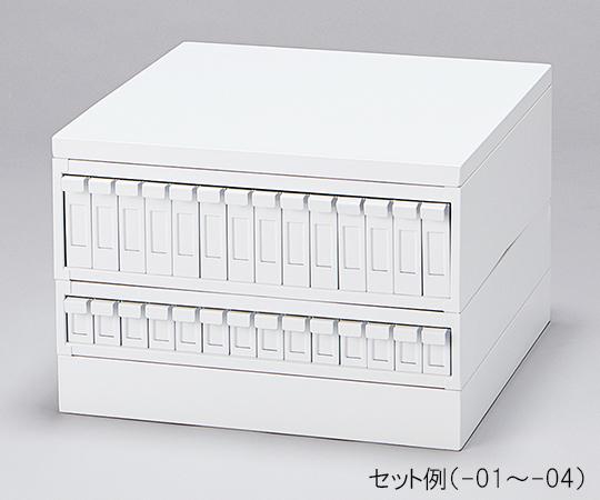 アズワン(AS ONE) マルチスライドラック パラフィンブロック用(3-6701-04)